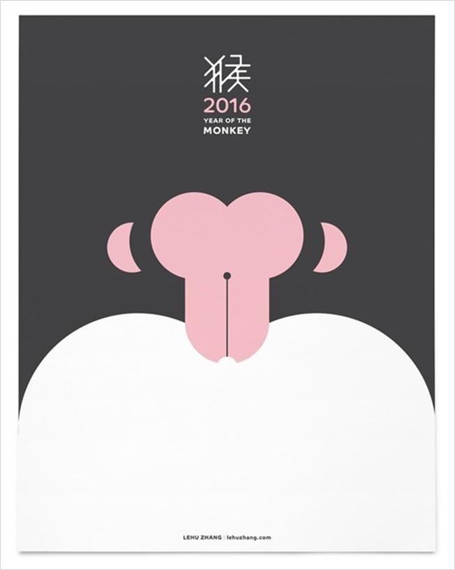 year-monkey-peen-hed-2016